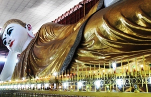 Reclining Buddha.  235feet long.